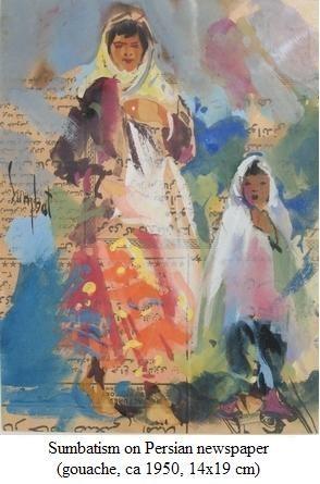 http://www.sumbat.com/Painting/g6_3.jpg